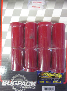 beam bushing kit inner & outer f/ alum beam w/ 45mm tubes 4 pc USA Bugpack red Empi