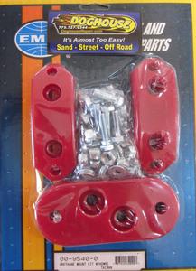 transmission mount set bug red urethane mounts w/ hardware - Empi
