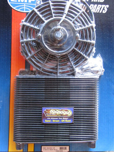 oil cooler & fan kit 72 plate cooler w/ fan - Empi