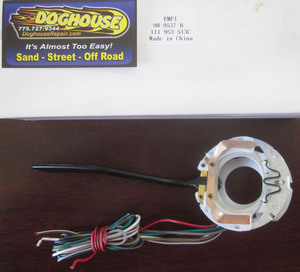 switch - turn signal  bug & Ghia 71 only Empi