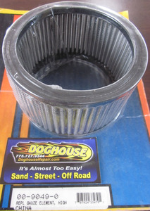 """air filter element for 3 1/4"""" tall x 5 1/2"""" diameter assembly Empi"""