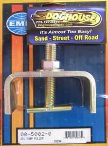 puller for oil pumps Empi
